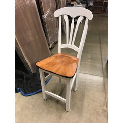 "24"" Natalie Side Bar Chair"